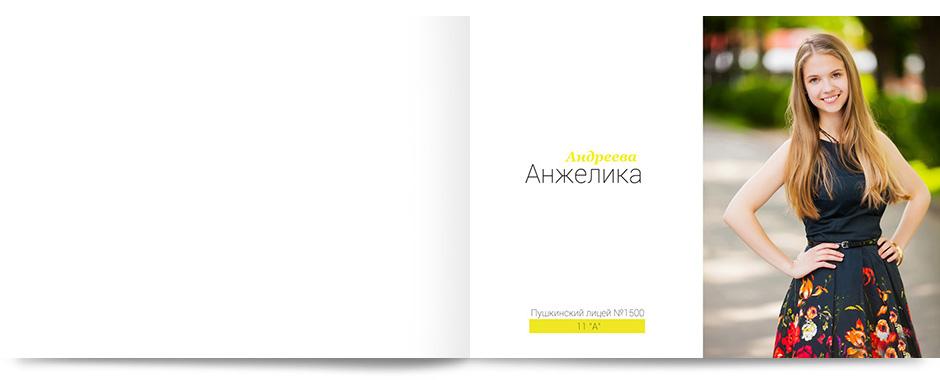 Выпускные альбомы москва беларусь 1 рубль 2001 фристайл ni